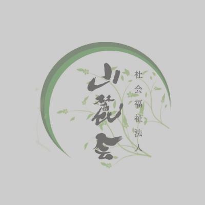 ☆いきいきデイ通信12月号です!!!☆